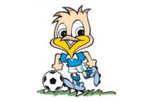 1989 Copa America Mascots